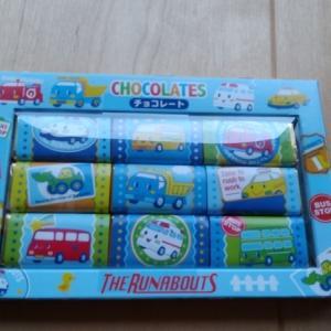 三歳児 初めて貰ったチョコレート