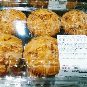 『コストコ』大容量で大きなパン!コスパ最高!!