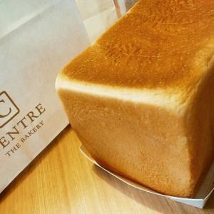 『CENTRE THE BAKERY(セントルザベーカリー)』一度は食べてみたい生食パン!