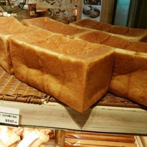 『JEAN FRANCOIS(ジャンフランソワ)』の高級食パン!パン・ド・ミ