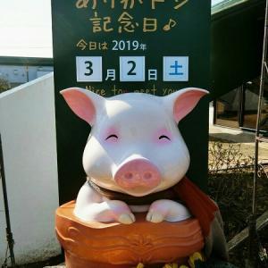 『サイボク』肉好きはぜひ!埼玉県民に愛される肉のテーマパークのパン屋さん
