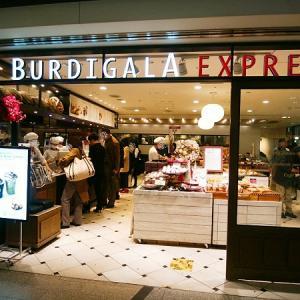 東京駅にあるパン屋さん『ブルディガラエクスプレス』朝から大混雑!