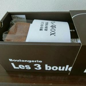 日本一高い!?『レトワブール』の超~高級¥6,500食パンをお取り寄せ♬