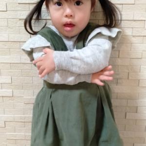 2歳3ヶ月の記録(*^^*)