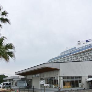 開催前12/12(木) 16万トン級豪華客船「スペクトラム・オブ・ザ・シーズ」が鹿児島マリンポートに寄港!