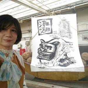 JR東日本「のってたのしい列車」に乗りにいこう!~Take5 「きらきらうえつ」で新潟へ・キラキラ光る海を見て帰ろう