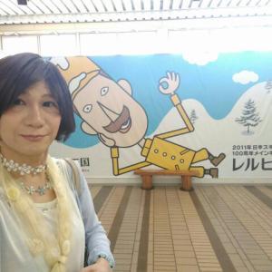 JR東日本「のってたのしい列車」に乗りにいこう!~Take7 越後湯沢~十日町 北越急行ほくほく線🚃ちょっと猛省の失態。。。演じた