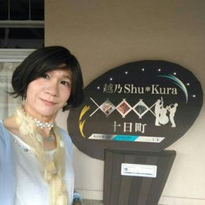 JR東日本「のってたのしい列車」に乗りに行こう!~Take8 十日町から上越妙高へ「越乃Shu*kura」・青梅川の夕日に潤むココロ。。。
