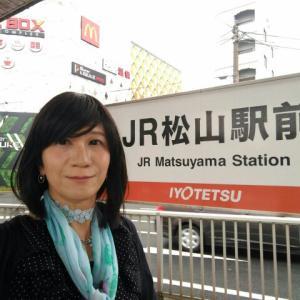JR東海「四国たびきっぷ」で四国めぐり 雨☔️の松山でひとり観覧車🎡に乗って、ヒトカラ🎤で一人盛り上がる夜♫