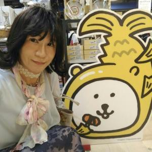 ロフト名古屋 POPSHOPでくま見に行った! ドラゴンズロードとイオンモール名古屋矢田へ!