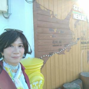 めぐりめぐって最後の訪問地、いざ北海道へ〜想いのすべて、この北の大地の空と風に包まれてみたい・・・JR最東端駅「有人駅」根室駅、花咲かにのカニ玉そばいただいた〜の項