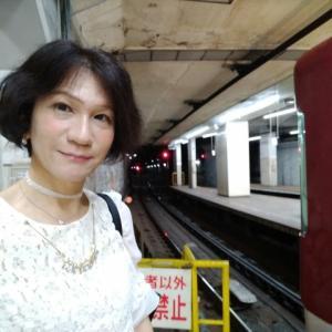ぷらっと近鉄で大阪までおでかけ〜
