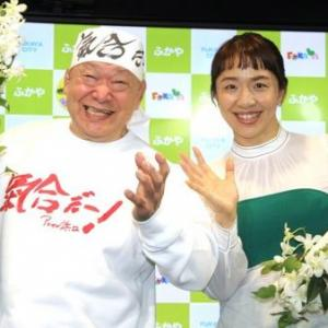 【今更】アニマル浜口 未だ独身の京子に今更「恋愛」ゲキを飛ばす!!