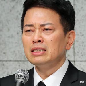【悲報】宮迫博之 蛍原の活躍で大阪でも需要なし!?このまま引退か?