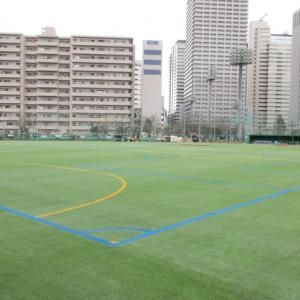 天王洲公園サッカー場・野球場 | アクセス・駐車場ガイド