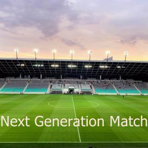 ネクストジェネレーションマッチ(NEXT GENERATION MATCH)| 過去結果と歴代高校サッカー選抜メンバーまとめ