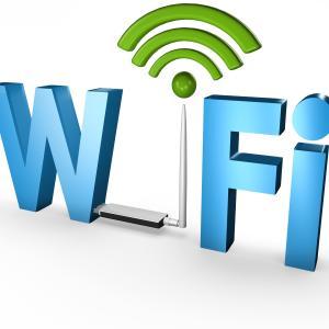 WIFIが繋がらない時は「メッシュWIFI」で解決!TP-LinkメッシュWIFI「Deco M4」が秀逸だった件