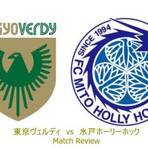 東京ヴェルディ戦術分析・マッチレビュー | vs 水戸ホーリーホック | 2021年シーズン第6節