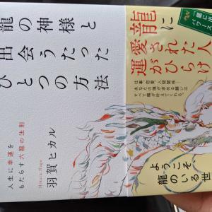 こんな本買ってみました