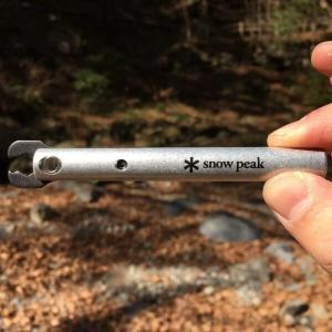 キャンプでのガス缶処理にスノーピークの「クワガタ」をおすすめする4つの理由【ガス抜きツール】