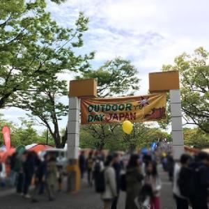 【2019年春~夏】関東近郊の気になるアウトドアイベントまとめ