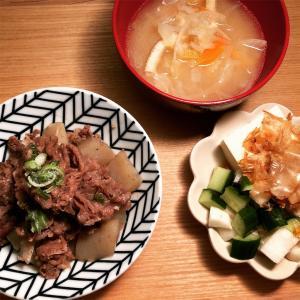 牛肉とこんにゃくの甘辛煮 と 尊いわ〜!
