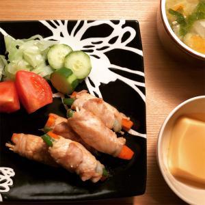 野菜の肉巻き と ウノ