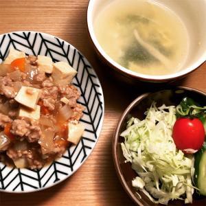 麻婆豆腐 と 市民運動会