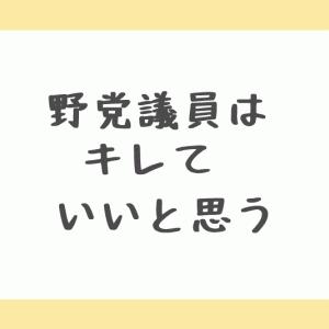 内閣府・酒田元洋総務課長の態度が一層ヒドくなっている、「桜を見る会」ヒアリング