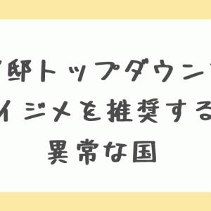 伊藤詩織さんの民事勝訴で考える、次にやらなければいけないこと