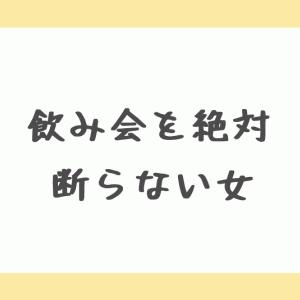 菅首相長男と総務省の接待疑惑 続報3