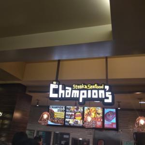 Champion's Steak House
