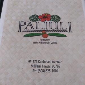 ミリラニゴルフ場の中のレストラン