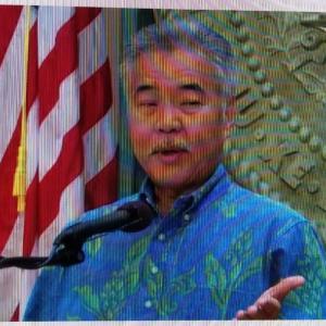 DOJはIge知事の旅行者検疫に対する法的異議を申し立てを支持(Hawaii News Now)