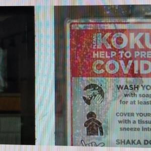 オアフ島での3週間の閉鎖後一部のバーは再オープン出来ないかも(Hawaii News Now)
