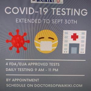 コロナのPCR検査、抗体検査を受けてきました。