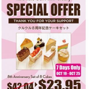 【レストランカード】ケーキ屋さん KuluKuluのセール、大盛況に付