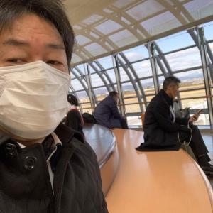 今から広島にワクワクしに行きます。