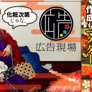 【実践!ロゴ作成】読めばロゴの依頼も作成もマスター!
