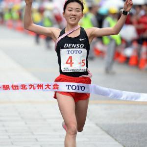 選抜女子駅伝北九州大会2020
