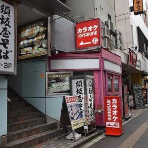 須坂屋そば駅前店で、へぎそばを頂く!