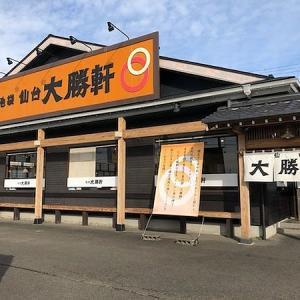 仙台大勝軒 つけ麺