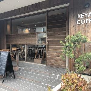 KEYAKI COFFEE(ケヤキコーヒー)