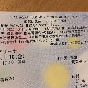 GLAY – ARENA TOUR DEMOCRACY 25th HOTEL GLAY THE SUITE ROOM 函館アリーナへ!!