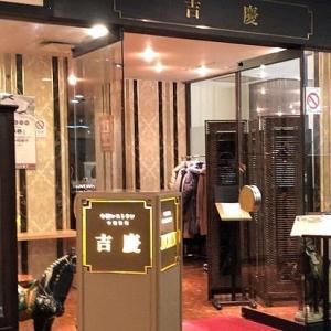 青森国際ホテル 中国料理吉慶でランチコースを!