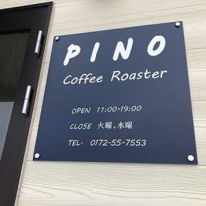 PINO Coffee Roaster