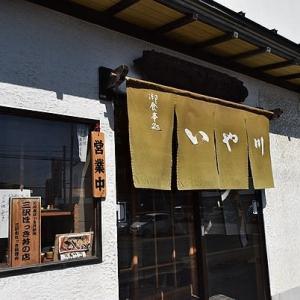 御食事処いや川 三沢ほっきわっぱ丼、ホッキ海鮮丼