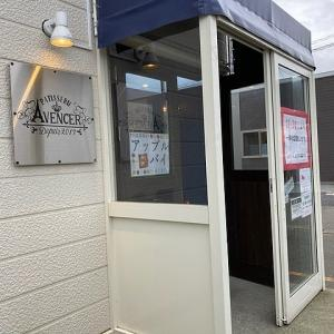 PATISSERIE AVENCER 一時休業前に。