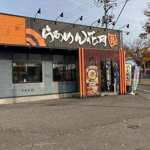 らぁめん花月嵐青森東バイパス店 中華そば処琴平荘
