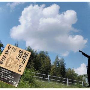 実践『雲消し』